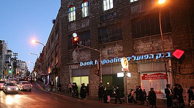 הצלחה גדולה להנפקה שביצע בנק הפועלים